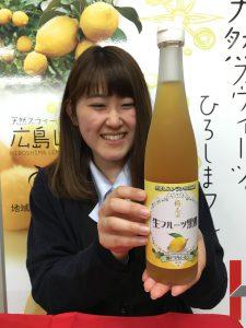 南部・レモン黒酢