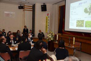 広島市・市長と農業者との懇談会
