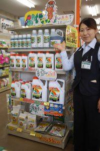 広島北部・農薬キャンペーンを展開