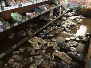 広島・広範囲で甚大な被害・大雨災害