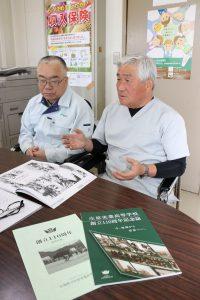 庄原・創立110周年迎える 県立庄原実業高校 卒業生が県内外で活躍.